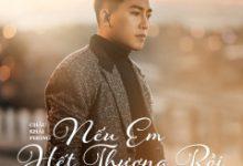 Photo of Lời Bài Hát Nếu Em Hết Thương Rồi Lyrics & MP3 Ca Sĩ Châu Khải Phong