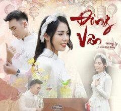 Photo of Lời Bài Hát Đông Vân Lyrics & MP3 Ca Sĩ Trịnh Đình Quang Và Hương Ly